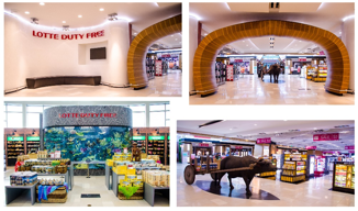 LOTTE DUTY FREE CONCESSIONS, A.B. WONPAT INTERNATIONAL AIRPORT AUTHORITY – GUAM